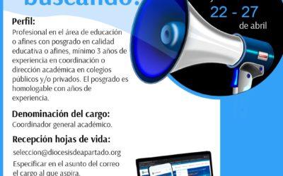 Convocatoria FEIDC 014 del 22 al 27 de abril  de 2020